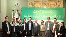ساخت هزار واحد مسکونی توسط ذوب آهن اصفهان در فولادشهر
