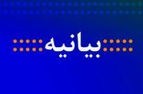 خانه صنعت، معدن و تجارت استان گیلان بیانیه ای صادر کرد