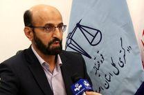 ارائه بستههای حمایتی به مشاغل در معرض آسیب ناشی از ویروس کرونا در اصفهان