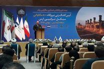 تشکیل انجمن سرمایه گذاران منطقه آزاد ارس در آینده نزدیک