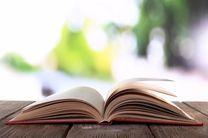 نقد وبررسی کتاب عمیق در فرهنگسرای گلستان