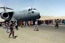 آمریکا حدود سه هزار نفر را روز پنجشنبه از فرودگاه کابل تخلیه کرد