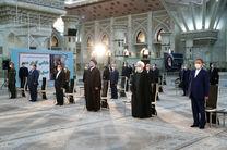 رئیس جمهور و اعضای هیات دولت با آرمان های امام راحل (ره) تجدید میثاق کردند