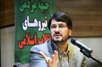 برای نجات مردم امیدواریم آقای روحانی اولین رئیس جمهور تک دورهای باشد