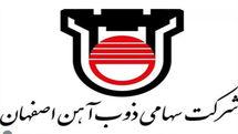 ذوب آهن اصفهان یک شرکت دانش پایه است