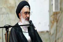 پیام تسلیت امام جمعه قم به مناسبت درگذشت حجت الاسلام موسویان