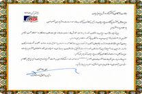 رئیس اتاق اصناف از مدیرعامل بانک پارسیان تقدیر کرد