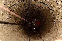 سقوط مرگبار 3 کارگر در چاه