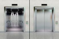 با ارسال پیامک از وضعیت آسانسور خود مطلع شوید