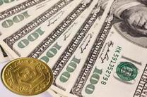 جدول قیمت سکه و ارز روز چهارشنبه منتشر شد