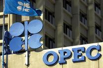 تمدید تعهد کاهش تولید نفت مهم ترین اولویت در نشست ماه نوامبر