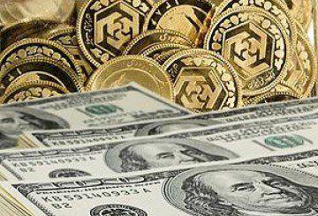 آخرین قیمتها از بازار سکه و دلار