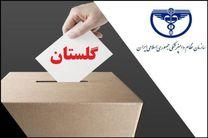 نتیجه انتخابات شورای دامپزشکی اعلام شد