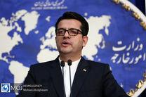 ایران انفجار انتحاری تروریستی در فیلیپین را محکوم کرد