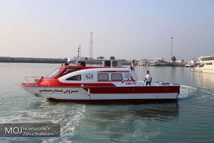 بهره+برداری+از+آمبولانس+پیشرفته+دریایی+در+آبهای+خلیج_فارس