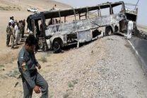 34 کشته درپی انفجار مین در غرب افغانستان