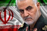 بازتاب خبر شهادت سردار سلیمانی در رسانه های بین المللی