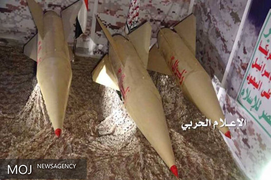 رونمایی ارتش یمن از موشک بی نظیر «زلزال ۳»
