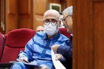 یازدهمین جلسه رسیدگی به اتهامات اکبر طبری و سایر متهمان