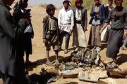 حمله هوایی جنگنده های سعودی به غیرنظامیان یمنی محکوم است