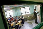 برگزاری همایش و نشست تخصصی برای نجات آب توسط دانش آموزان ناحیه ۶ مشهد