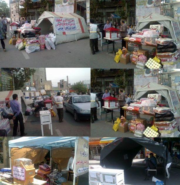 برپایی پایگاههای جمعآوری کمکهای مردمی به زلزلهزدگان در اصفهان