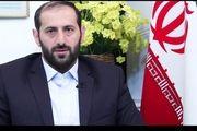 تاکید یک نماینده مجلس بر لزوم همسان سازی حقوق فرهنگیان