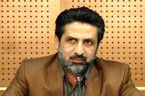 راه اندازی خانه هویت و تمدن اسلامی در قم