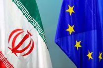 تفاهمنامه همکاری تجاری ایران و اروپا به زودی امضا می شود