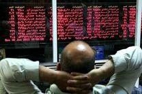 هفته سبز فرابورس ایران/رشد بیش از 100 درصدی حجم و ارزش معاملات