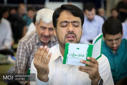 مراسم دعای عرفه در مصلای تهران