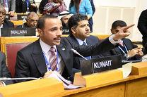 اخراج هیئت پارلمانی صهیونیست از اتحادیه بین المجالس جهانی