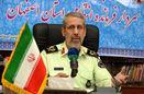 معرفی پلیس گردشگری اصفهان در سایت جهانی یونسکو