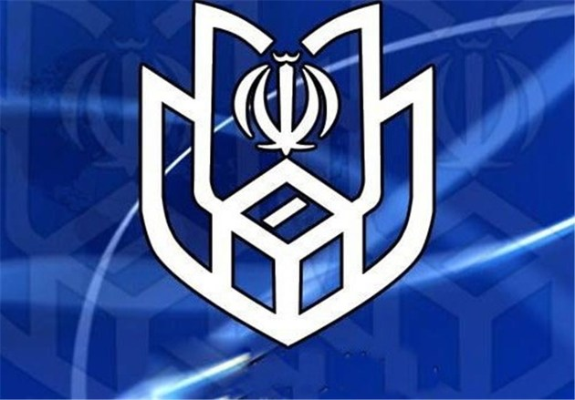اعلام اسامی نامزدهای شورای شهر دیواندره