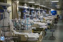 شمار قربانیان ویروس کرونا به ۲۶۱۹ نفر رسید