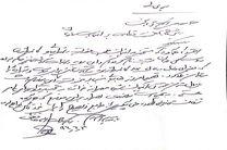 اعتراض حافظی به ممنوعیت حضورش در انتخابات شورایعالی نظام پزشکی