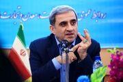 انتخابات اتاق اصناف شهرستان رشت برگزار شد