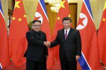 رئیس جمهور چین در هفته جاری از کره شمالی بازدید می کند