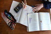 ثبتنام اینترنتی کتب درسی از فردا/ ممنوعیت پیشثبتنام مدارس غیردولتی