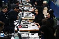 نامنویسی از داوطلبان عضویت در شورای اسلامی شهرها از بیستم اسفند شروع می شود