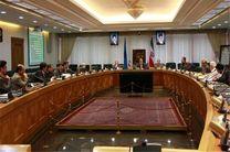شورای پول و اعتبار امروز جلسه دارد / نرخ سود در دستور نیست