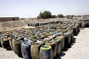 شناسایی محل دپوی 60 هزار لیتر سوخت قاچاق در میناب