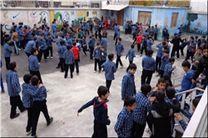 فعالیت های آموزشی مدارس دوره ابتدایی تهران تا 13 خرداد 97 برگزار می شود