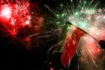 گرامیداشت سالگرد پیروزی انقلاب اسلامی در مالی با حضور قائم مقام وزیر امور خارجه این کشور