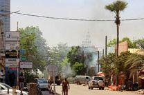 حمله مرگبار القاعده به نیروهای سازمان ملل