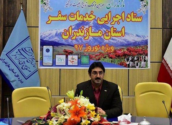 اقامت  ۸میلیون و ۷۹۱هزار و ۹۷۵  نفر شب مسافر نوروزی در مازندران