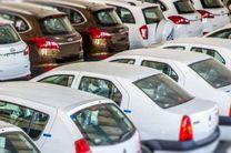توزیع خودرو با قرعه کشی عادلانه نیست