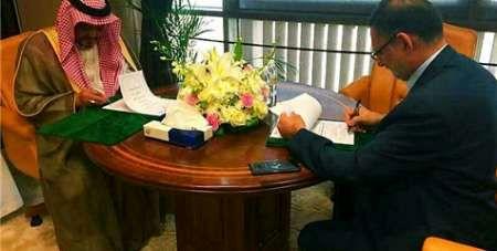 تاکید بر تسریع بررسی فاجعه منا/ جزئیات خدمات رسانی به حجاج ایرانی بررسی شد
