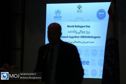 گرامیداشت روز جهانی پناهنده