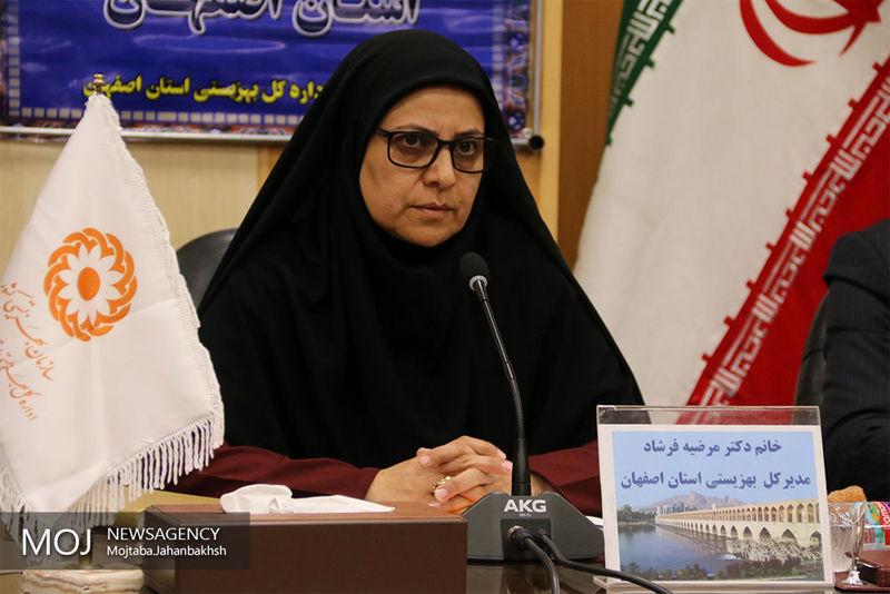 وجود 120 هزار معلول در استان اصفهان/ معلولان جسمی و حرکتی بیشترین تعداد معلولیتها